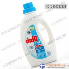 Гипоаллергенный гель для стирки Dalli 1,35 л