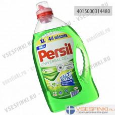 Гель для стирки Persil Universal 3,65 л