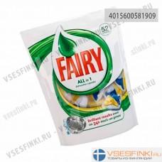 Капсулы для п/машин Fairy 52 шт