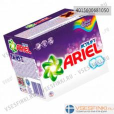 Таблетки Ariel Actilift Color для стирки 30шт