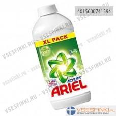 Ariel 1,89л White