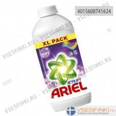 Ariel 1,89л Color