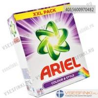 Ariel 2,814кг. White