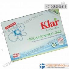 Таблетки KLAR для посудомоечных машин 25шт