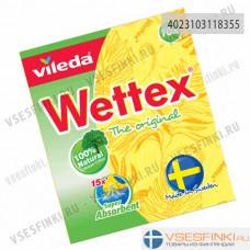 Ткань Vileda Wettex Original для уборки 10шт