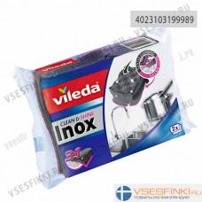 Губка Vileda Inox Clean&Shine очищающая 2шт