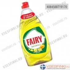 Fairy Naturals 780мл. (Лимон)
