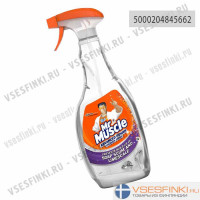 Спрей Mr Muscle Tigger Advanced Power Shower Shine 750 мл