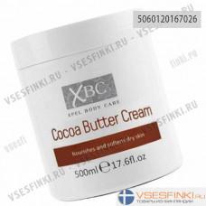 Увлажняющий крем для чувствительной кожи Cocoa Butter Cream 500 мл