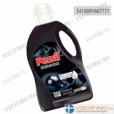 Гель для стирки Persil для темного белья 3л