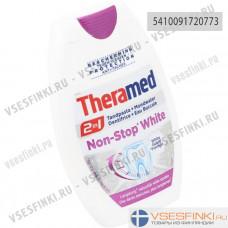 Зубная паста Theramed 2в1 Non Stop White 75мл