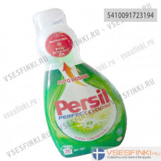 Persil Perfect Dose 858мл