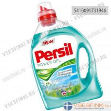 Persil 2,376л Power Fresh