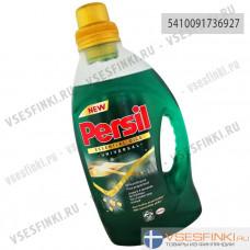 Persil 1,848л Universal