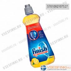 Ополаскиватель Finish для посудомоечной машины лимон 400мл