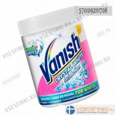 Пятновыводитель Vanish (для белого) 550 гр