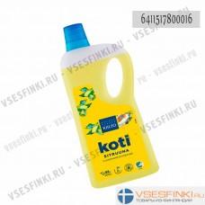 Жидкость для мытья полов Kiilto (цитрус) 1л