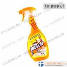 Спрей для уборки Mr Muscle 500мл