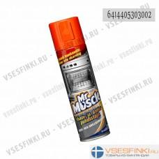Аэрозоль для чистки Mr Muscle 250мл