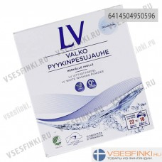 LV 750гр White