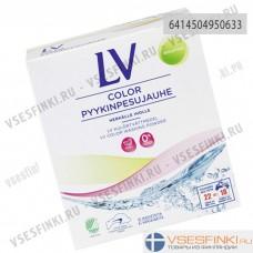 LV 750гр Color
