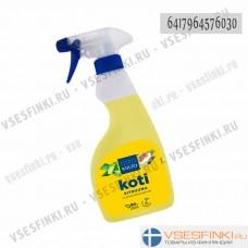 Спрей для уборки Kiilto (цитрус) 500мл