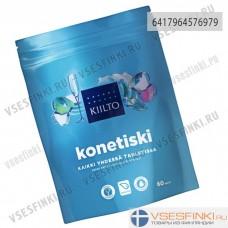 Таблетки для п/м: Kiilto 60шт.