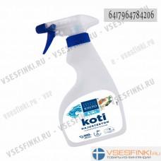 Спрей для уборки Kiilto (без запаха) 500мл