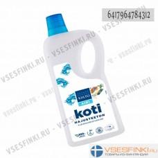 Жидкость для уборки Kiilto 1 л