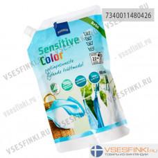 Rainbow Sensitive Color 900 мл