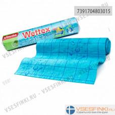 Тряпка Vileda Wettex Soft&Fresh для уборки в рулоне 1.5м