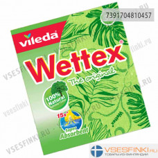 Ткань Vileda Wettex для уборки 3шт
