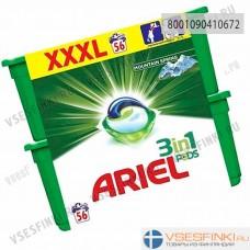 Капсулы для стирки Ariel 56 шт