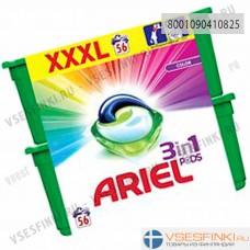 Капсулы для стирки Ariel цветного белья 56шт