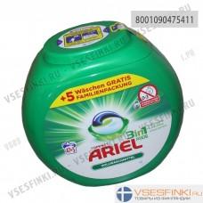 A+ Ariel 52шт (47+5WL) 3in1 Pods: универсальные