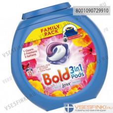 Капсулы для стирки Bold 2 in 1 Sparkling Bloom & Yallow Poppy, цветных тканей, 55шт