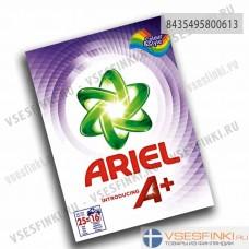 Ariel 688гр. Color