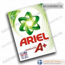 Ariel 688гр. White