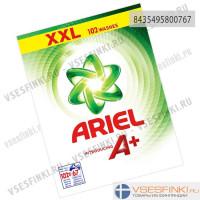 A+ Ariel 2,814кг. White