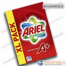 Ariel 1,634кг. Traditional