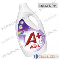 A+ Ariel 2520мл Color