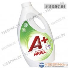 A+ Ariel 2520мл White
