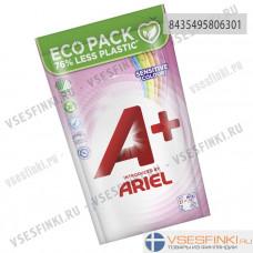 A+ Ariel 945мл Sensitive Color
