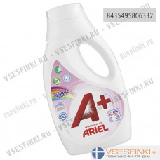 A+ Ariel 0.9L Sensitive Color