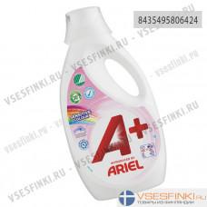 A+ Ariel 1890мл Sensitive Color