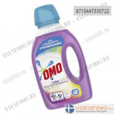 Omo 1000мл Color
