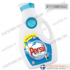 Persil Non Bio 2,1 л