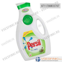 Persil Bio Small Mighty 2,1 л