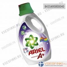 Ariel 2,30л. Color