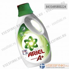 Ariel 2.30л. White